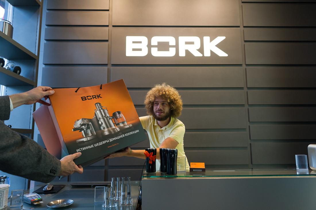 Илья Александрович Варламов и Bork