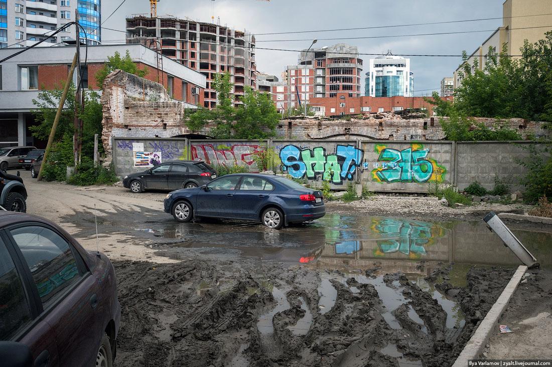 Умный город XXI века: в Екатеринбурге начали строить электродома - Страница 2 28