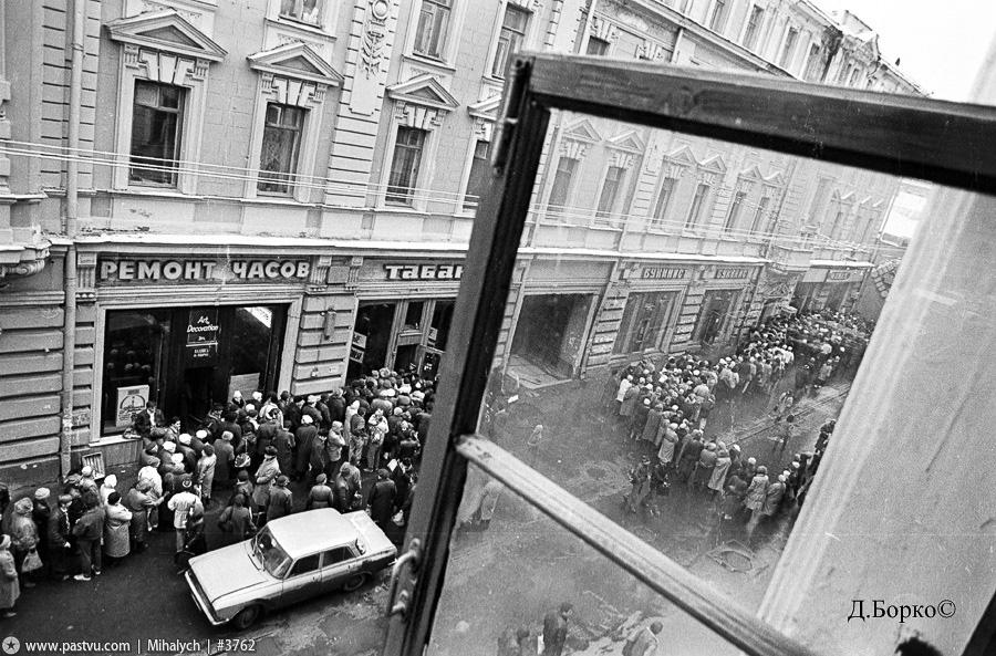 soseda-porno-moskovskie-blyadi-sssr-nazivaetsya