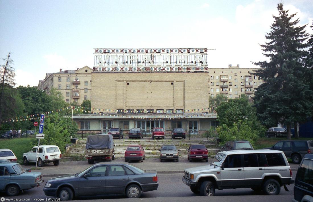 Исправить кредитную историю Коптевская улица какие документы надо для кредита в сбербанке