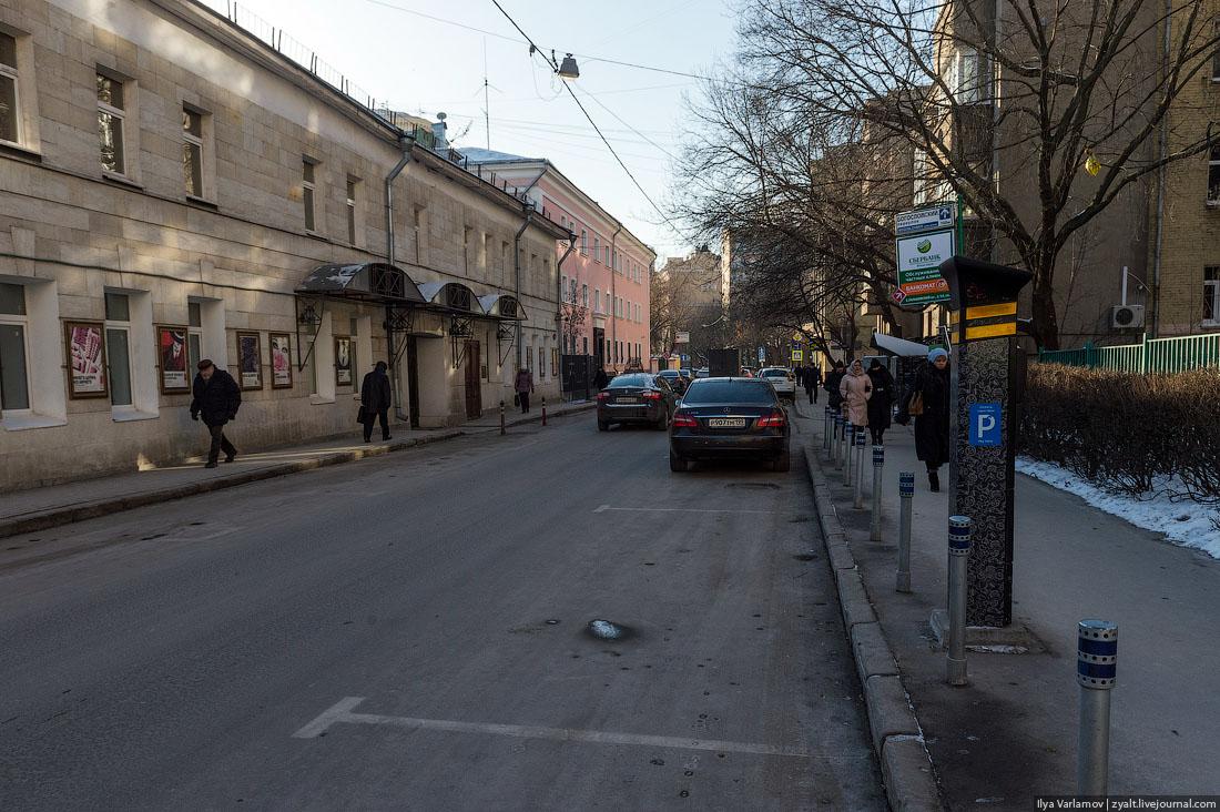 С15декабря изменятся правила и стоимость платной парковки в Москве