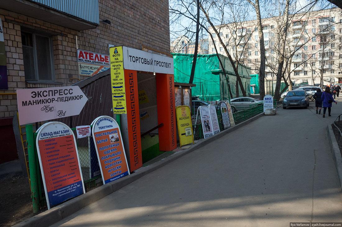 Куда пойти «Моей улице»? Какие, Улица», предложения, Подготовлено, собрать, благоустройству, окраин, вынести, обсуждение, каком, районе, Москвы, живёте, хватает, хотите, изменить, использовать, материалы, проект, крутые