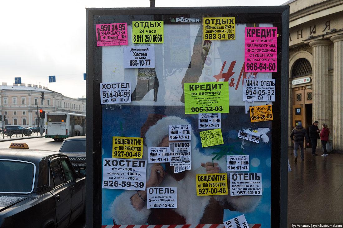 Проституток много в рекламы почему петербурге