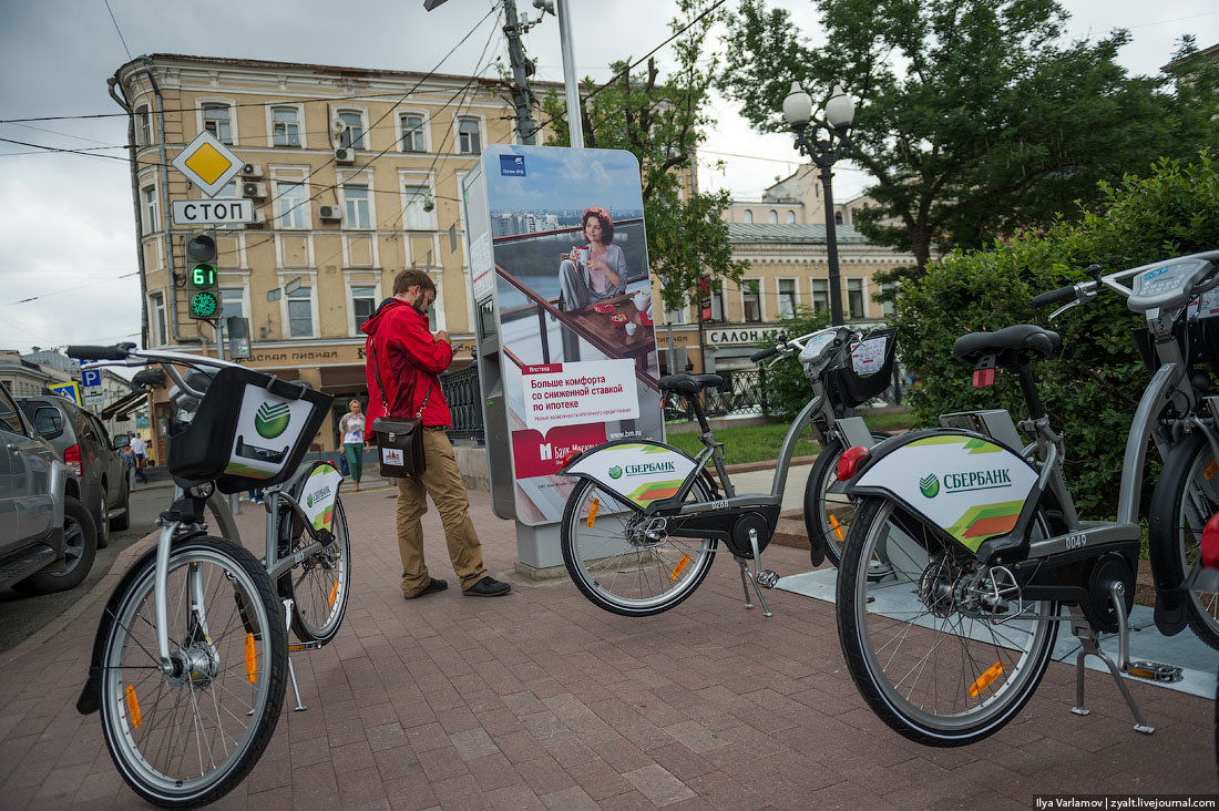 Картинки по запросу варламов прокат велосипедов москва