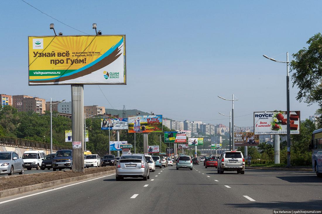 Челябинск хотят угробить во благо его жителей