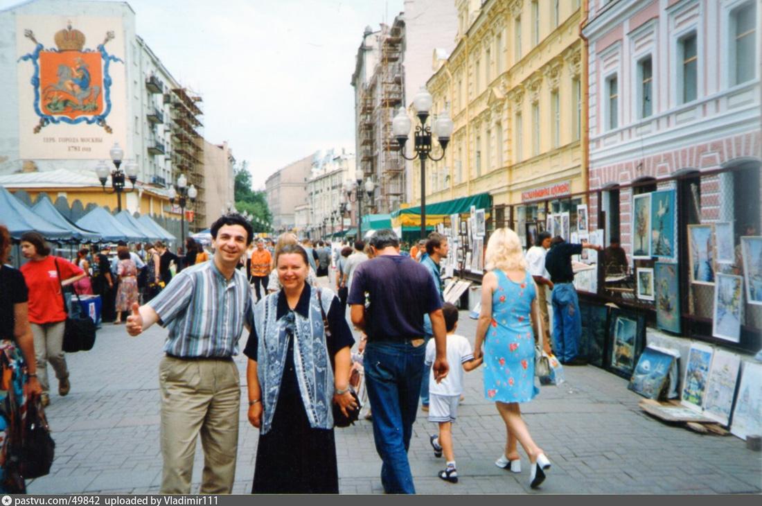короткие необыкновенные фото москвы девяностых отказалась