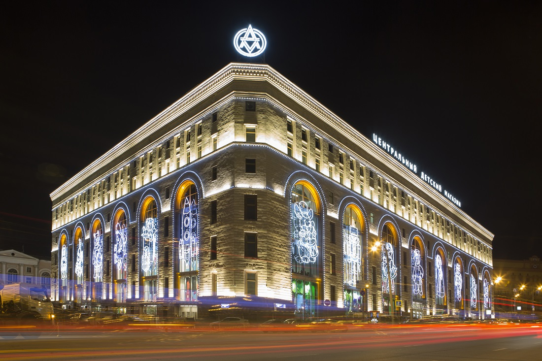 Картинки по запросу Как изменился ЦДМ — московский рай для детей?