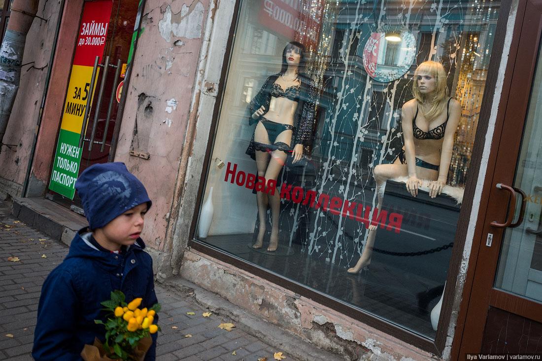 Порно писают в рот рабу русское фото