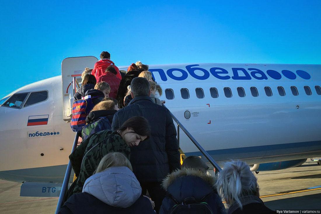 «Победа» вполтора раза повысила стоимость провоза багажа после претензий ФАС