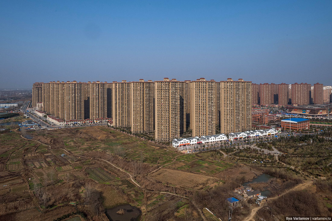 Купить жилье в китае