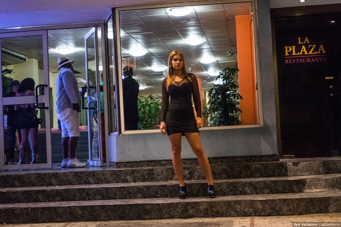 Цена проститутки куба зрелая проститутка лиза