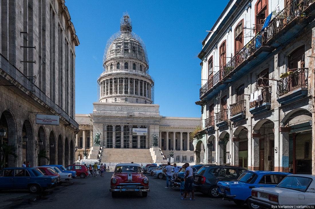 Россия потратит 642 миллиона рублей на реставрацию купола Капитолия в Гаване