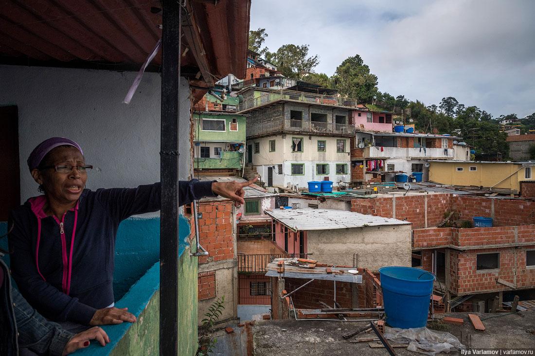 Жизнь в венесуэле