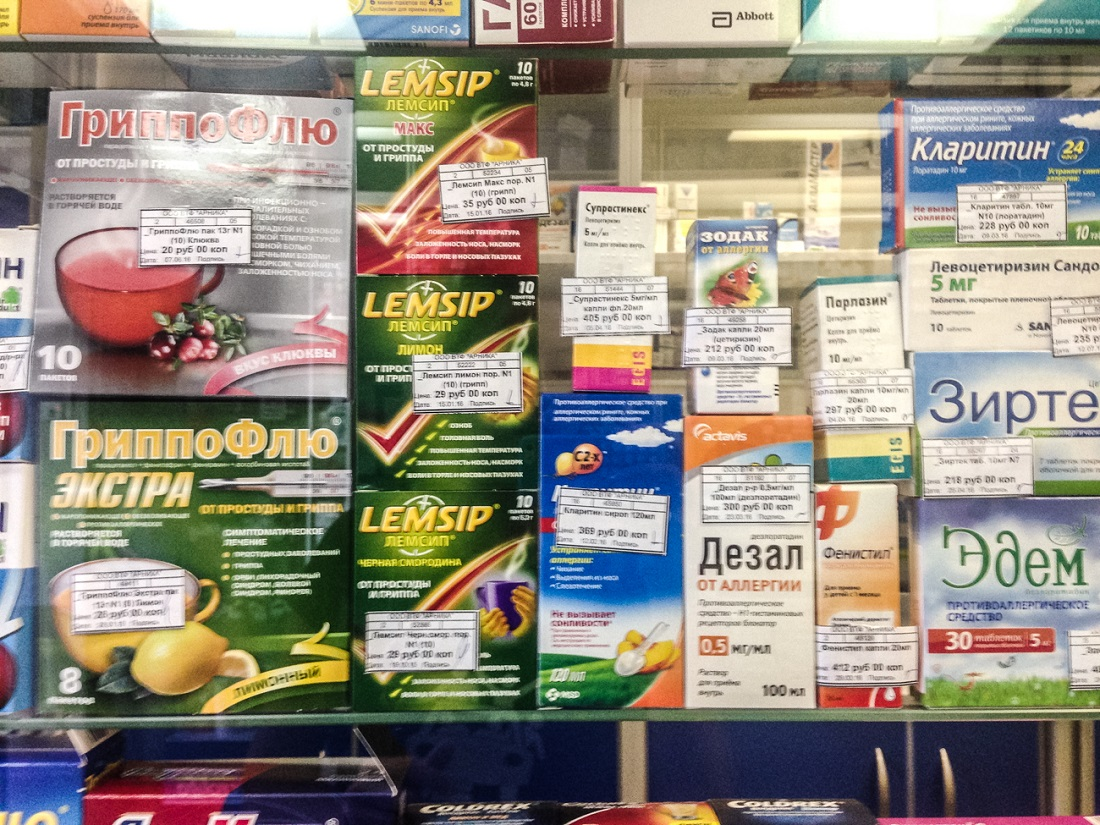 Сигареты из днр купить купить сигареты дакота оригинал в нижнем новгороде
