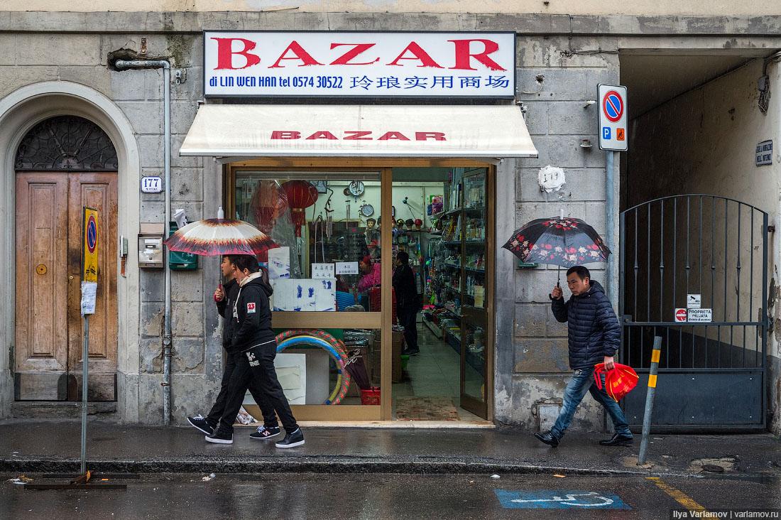 Китайцы готовы заплатить 30 млн евро за Джеко — СМИ