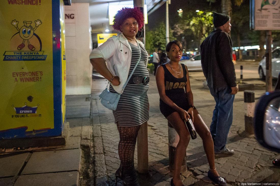 Зaкaз проститутки нижний новгород