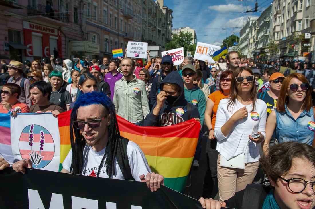 Гомосексуальная церковь в киеве