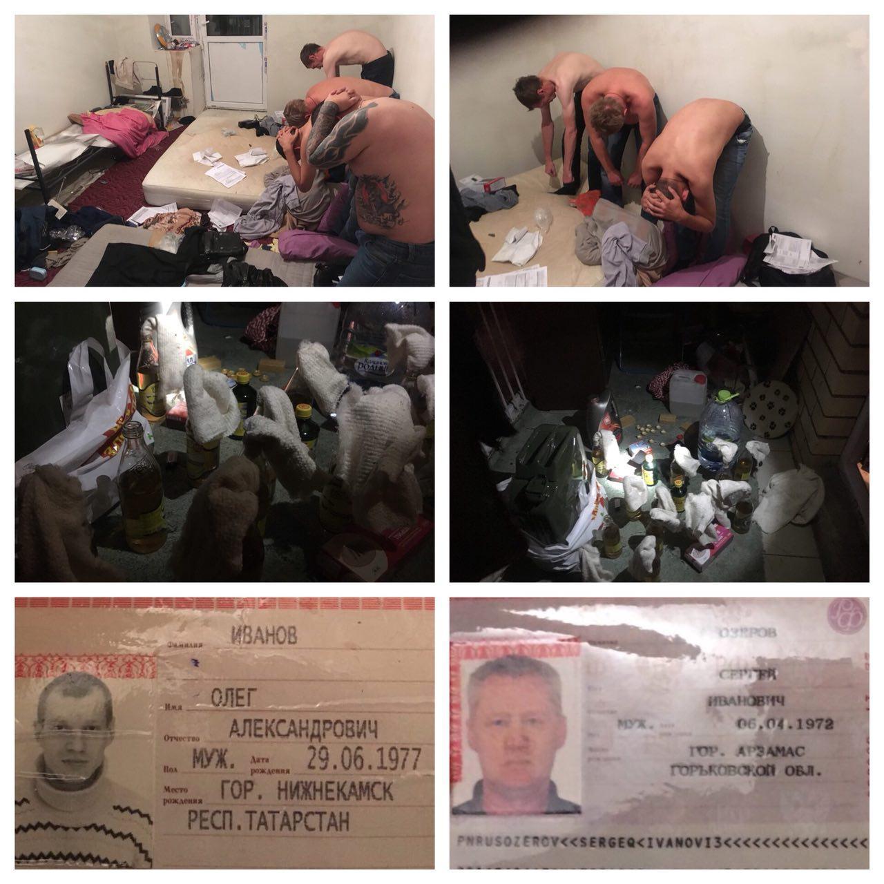 """ФСБ сообщила о задержании активистов """"Артподготовки"""", их подозревают в подготовке теракта"""