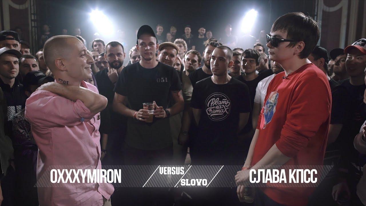 Рэпер Гнойный избит в Санкт-Петербурге