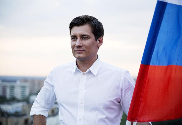 """""""Чудо не произошло"""": Гудков не смог пройти муниципальный фильтр на выборах мэра Москвы"""