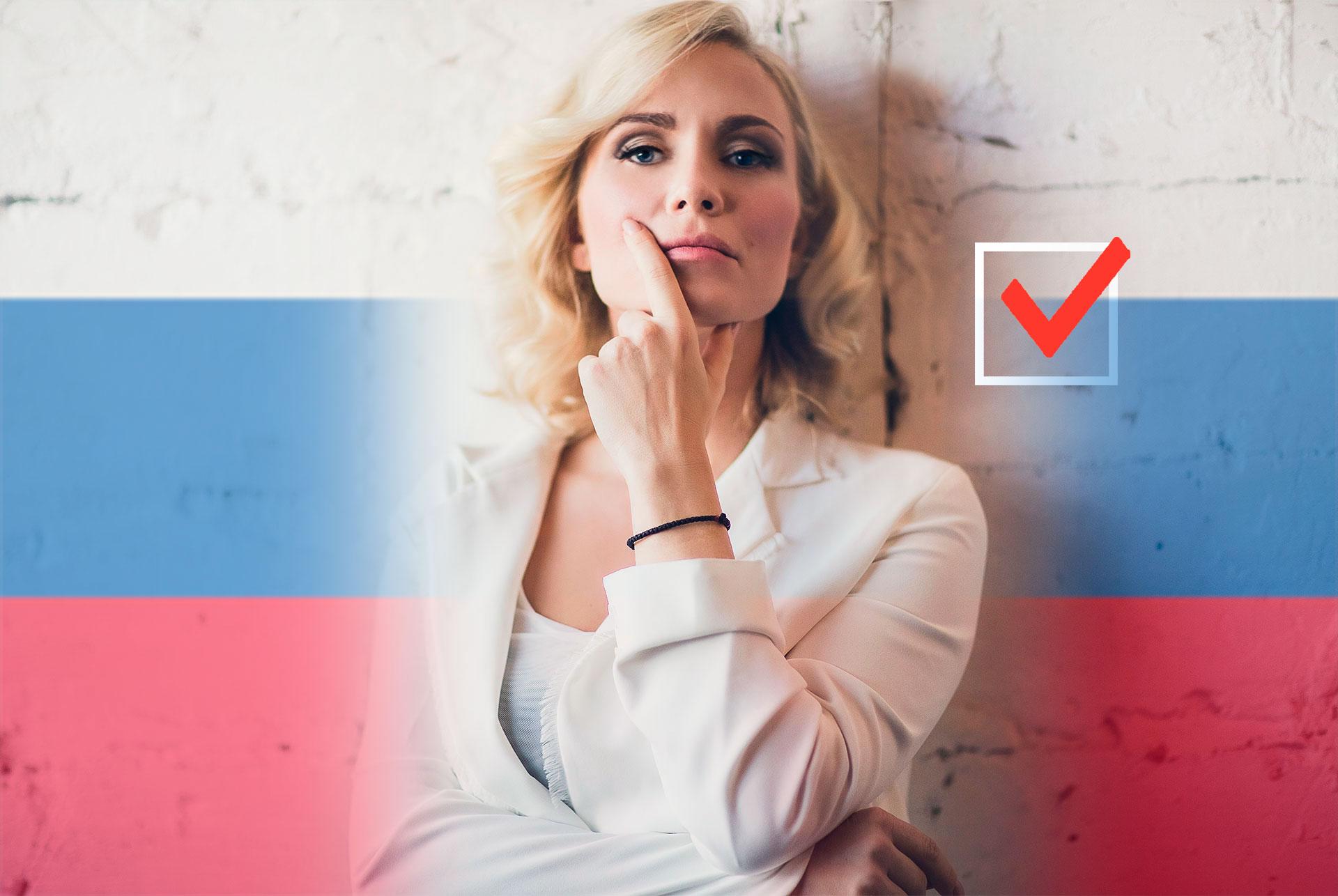 Екатерина Гордон объявила о планах баллотироваться в президенты
