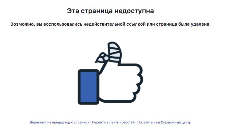 Аккаунты Кадырова в фейсбуке и инстаграме недоступны, возможно, их заблокировали