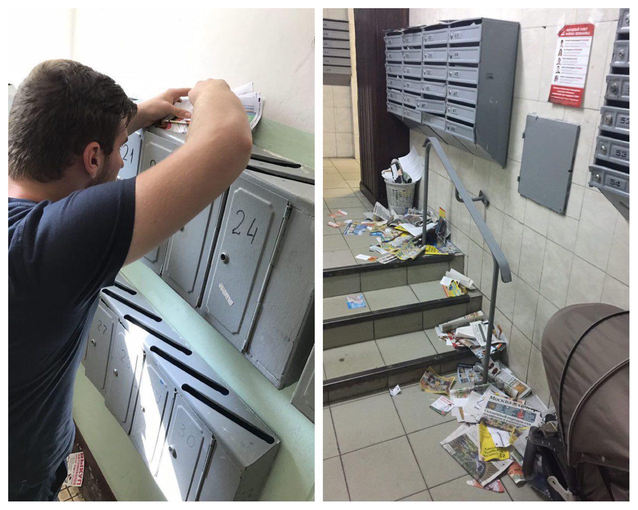 Нанятые мэрией люди изымают предвыборную агитацию оппозиции из почтовых ящиков