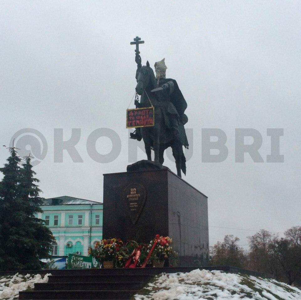 Цены на памятники в орле за цена на памятники белгорода к рублю