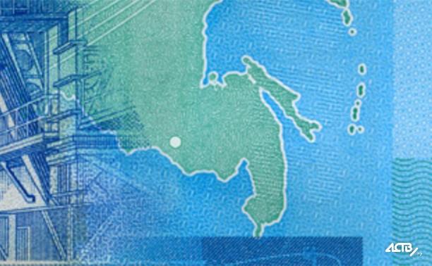 Остров Сахалин на новых двухтысячных купюрах оказался полуостровом