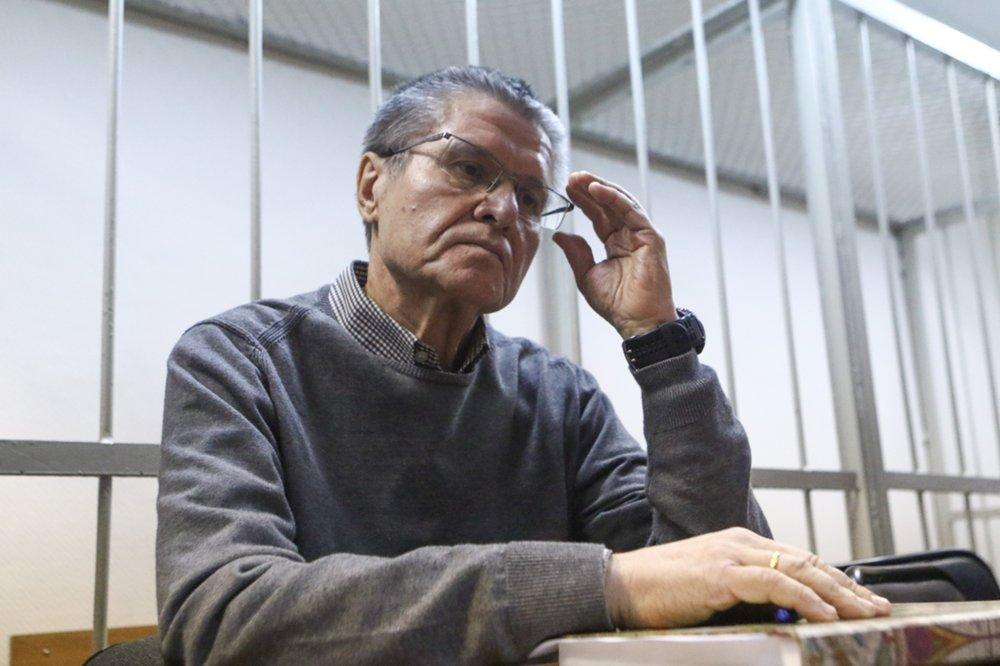 Прокурор попросил приговорить бывшего министра Улюкаева к десяти годам строгого режима