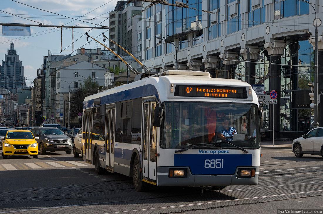 Где в России самые высокие цены на общественный транспорт