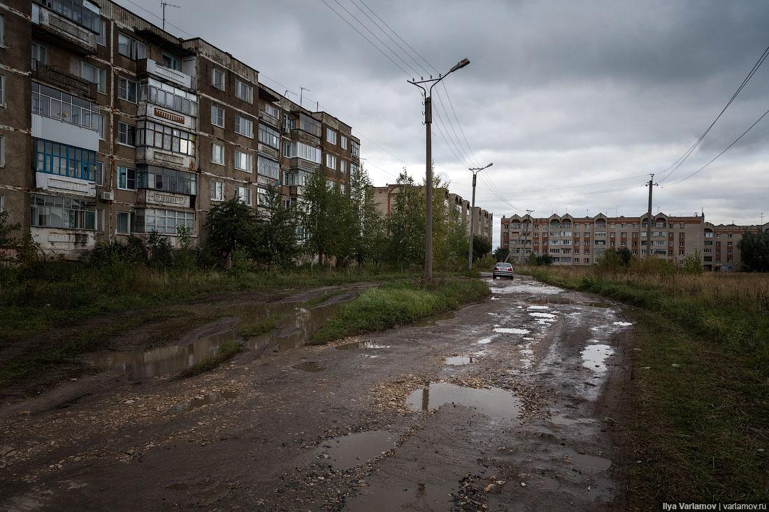 фото город рузаевка мордовия