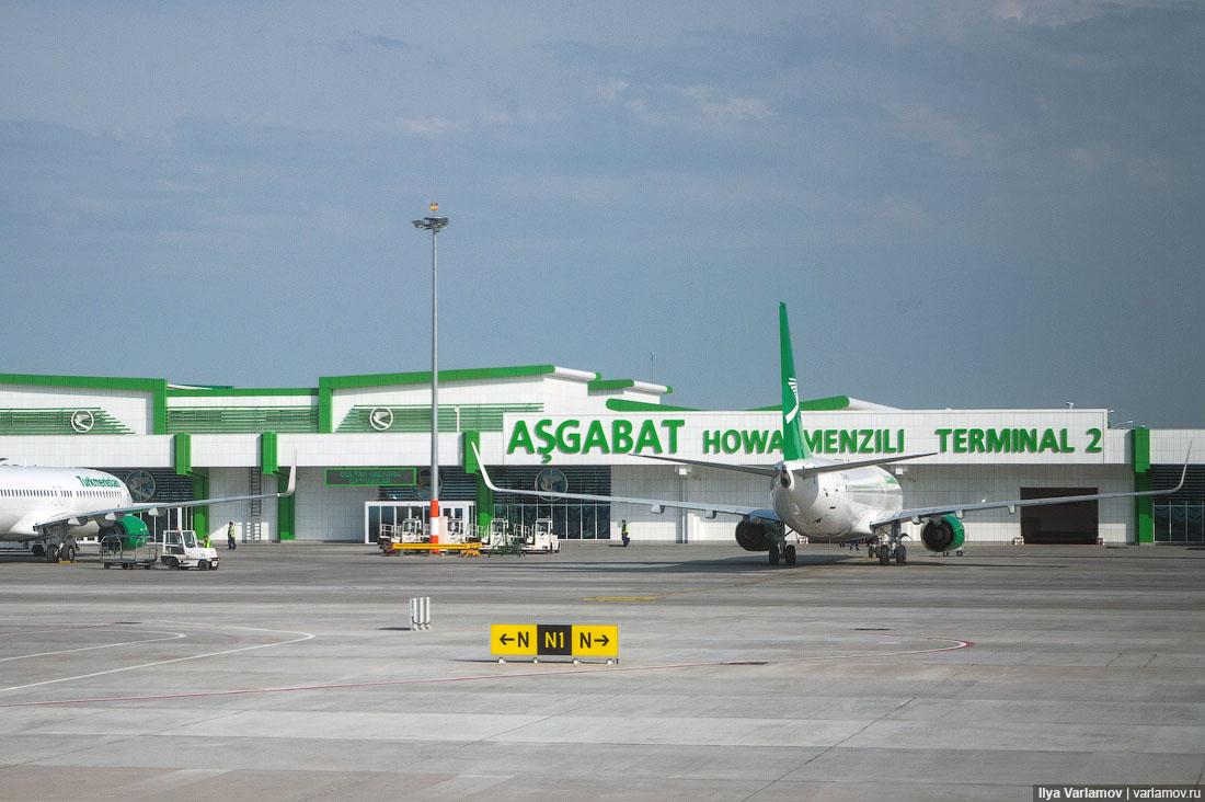 Сколько стоит билет на самолет в туркменистан промоционални самолетни билети