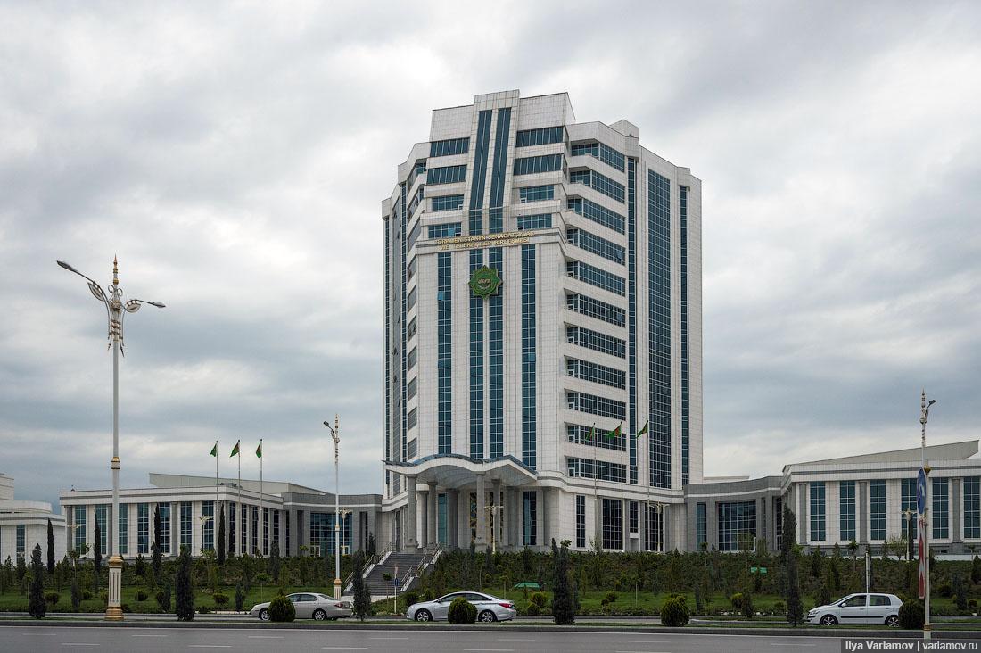 Туркменистан приглашает!
