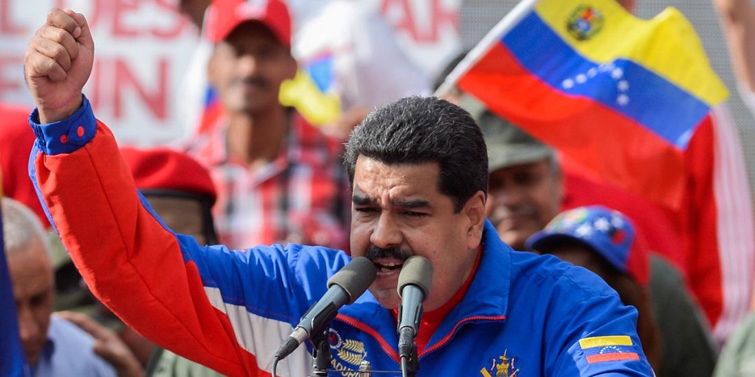 Бесплатно разврат венесуэла