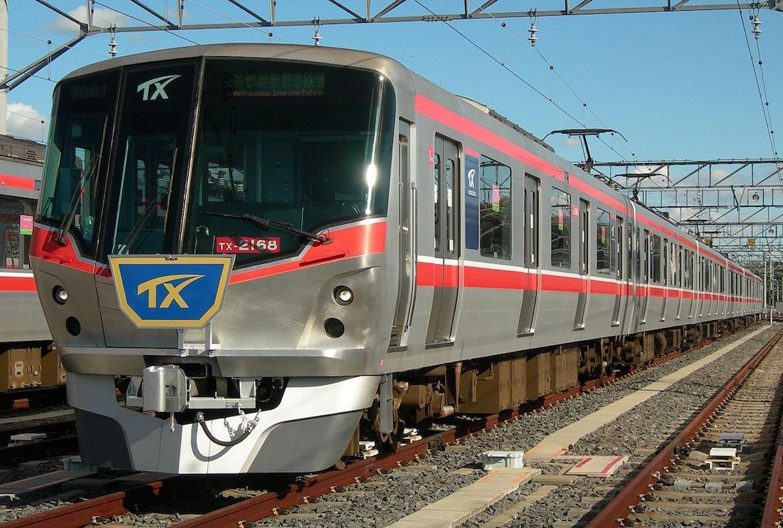 Японский перевозчик извинился за то, что его поезд опередил расписание на 20 секунд
