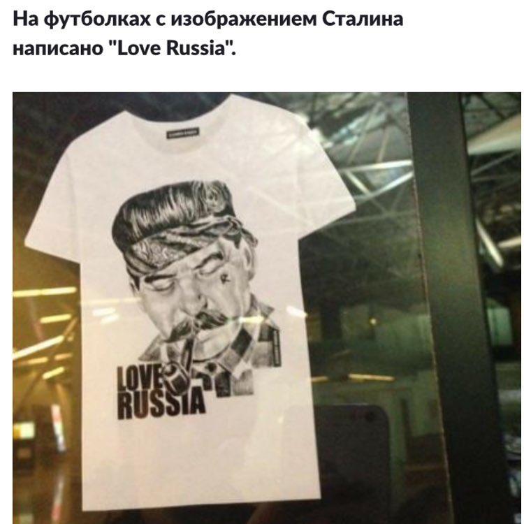 Собчак и КПРФ поспорили из-за Сталина