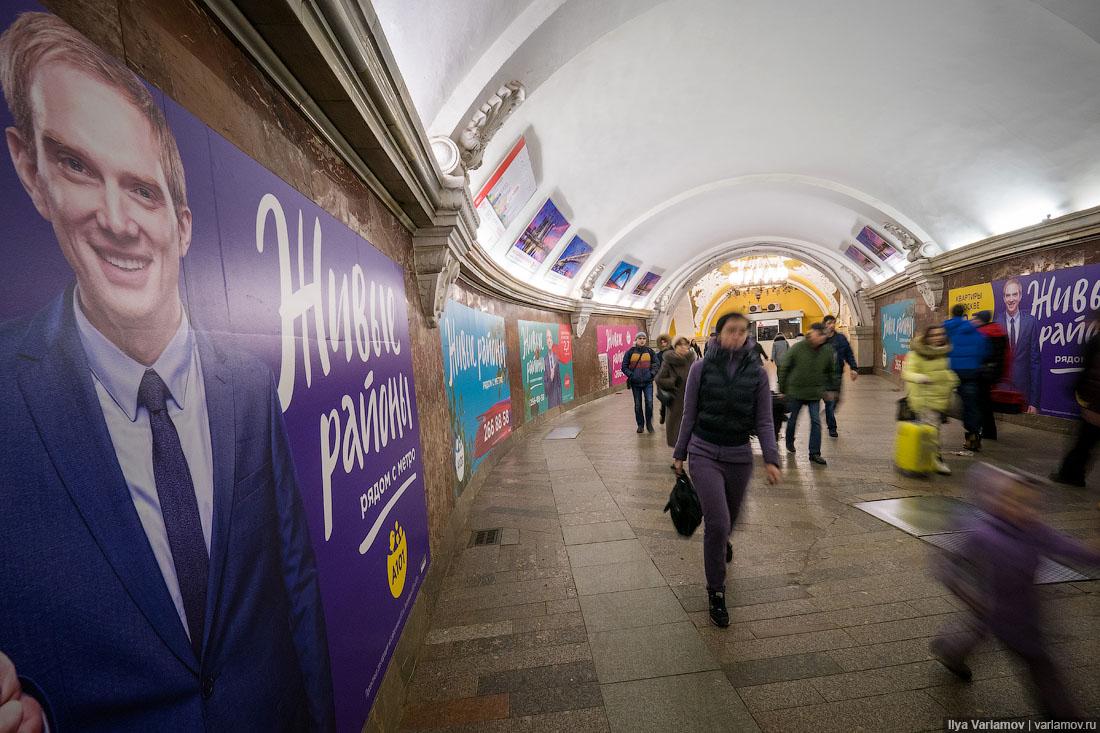 В течение месяца из московского метро уберут всю рекламу