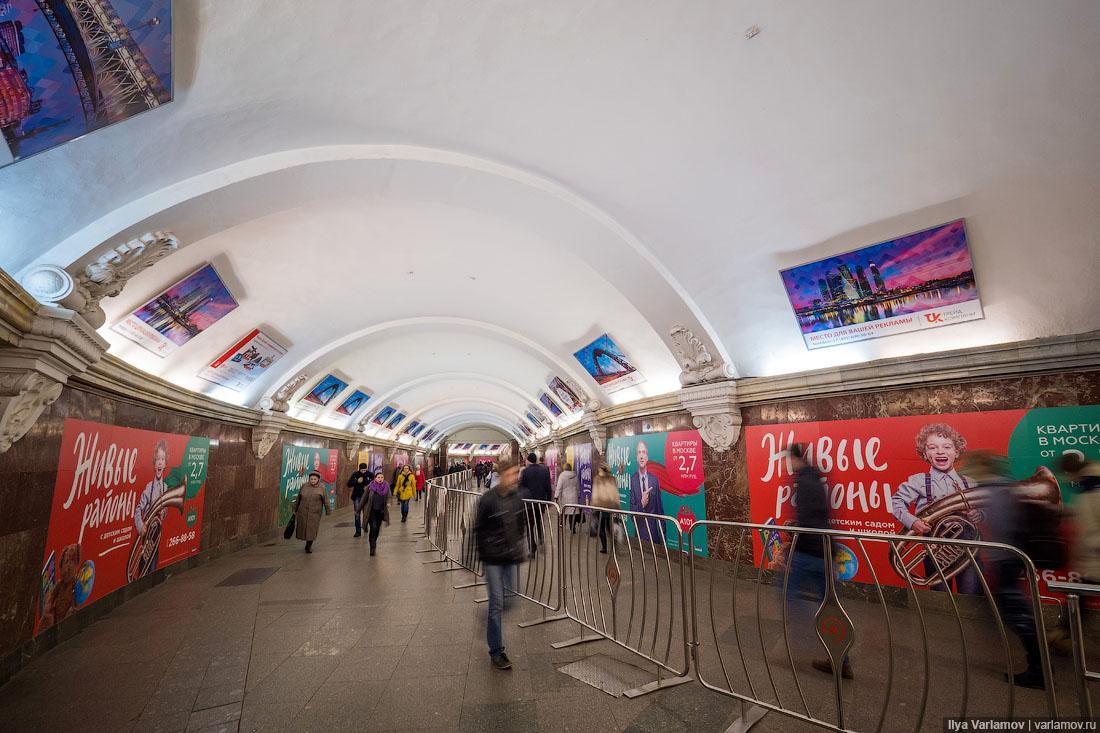 Гендиректор бывшего рекламного подрядчика московского метро задержана по делу о мошенничестве