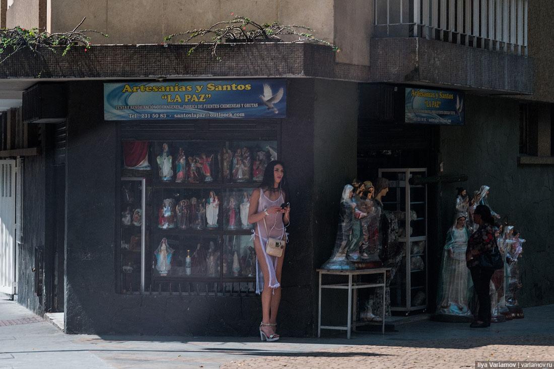 Мелельин Проститутки