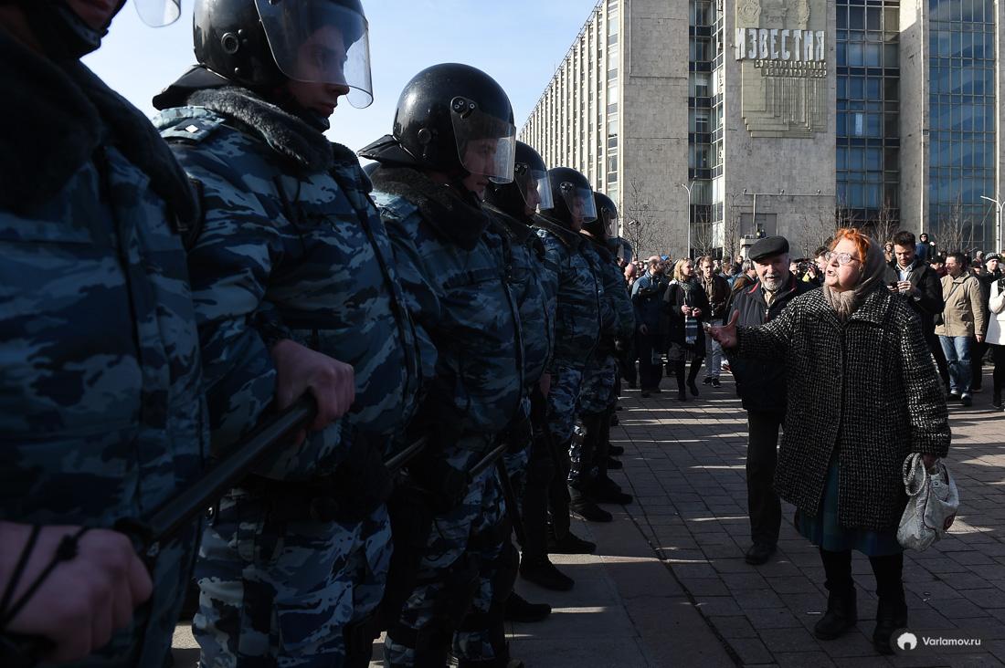 ДимонGo: массовые протесты в Москве