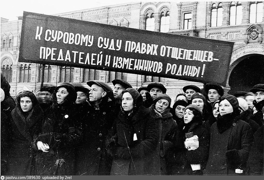 Музей истории ГУЛАГа сообщил о секретном приказе об уничтожении сведений о репрессированных