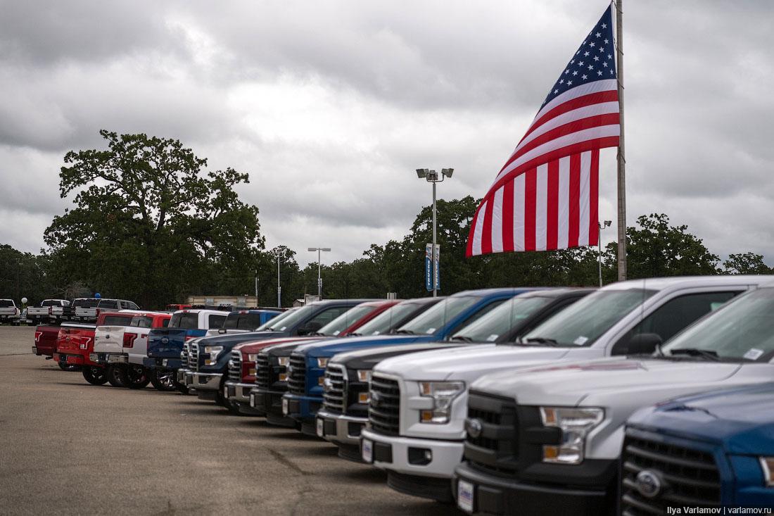Почему Америка стала автомобильной и как купить машину дешевле