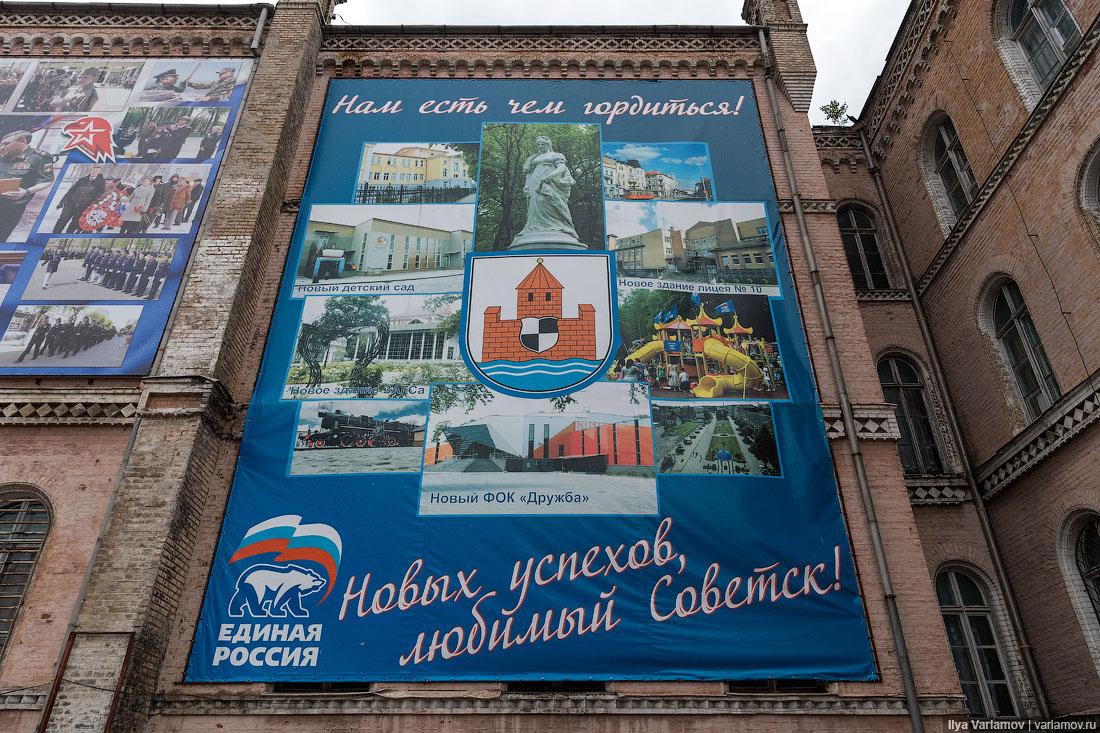 Современная архитектура в России и Европе