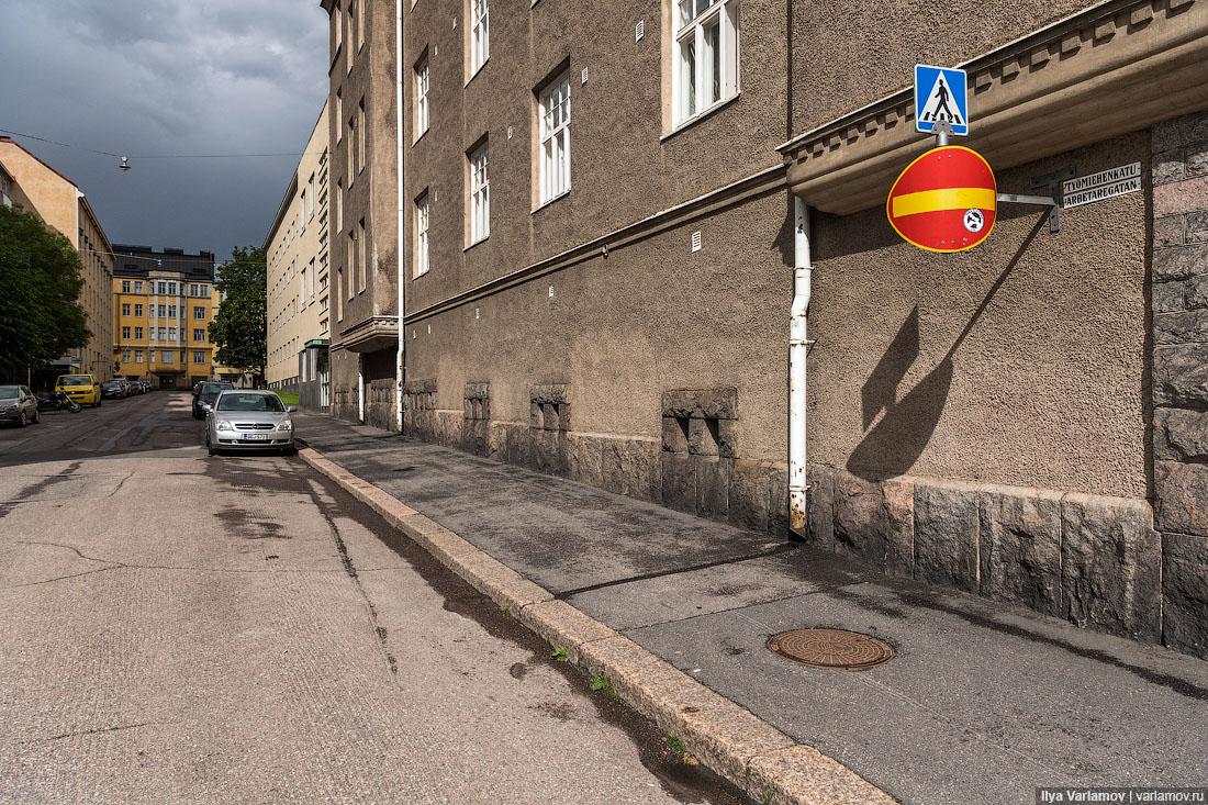 Осторожно! Однообразные фасады вредят вашему здоровью фасады, пешеходов, первых, чтобы, здания, очень, скорости, фасад, архитектуры, Можно, обычной, зданий, сильно, зрения, много, такой, города, этажах, будет, только