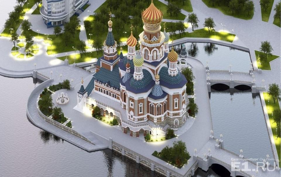 В Екатеринбурге решили не строить храм на пруду из-за протестов местных жителей