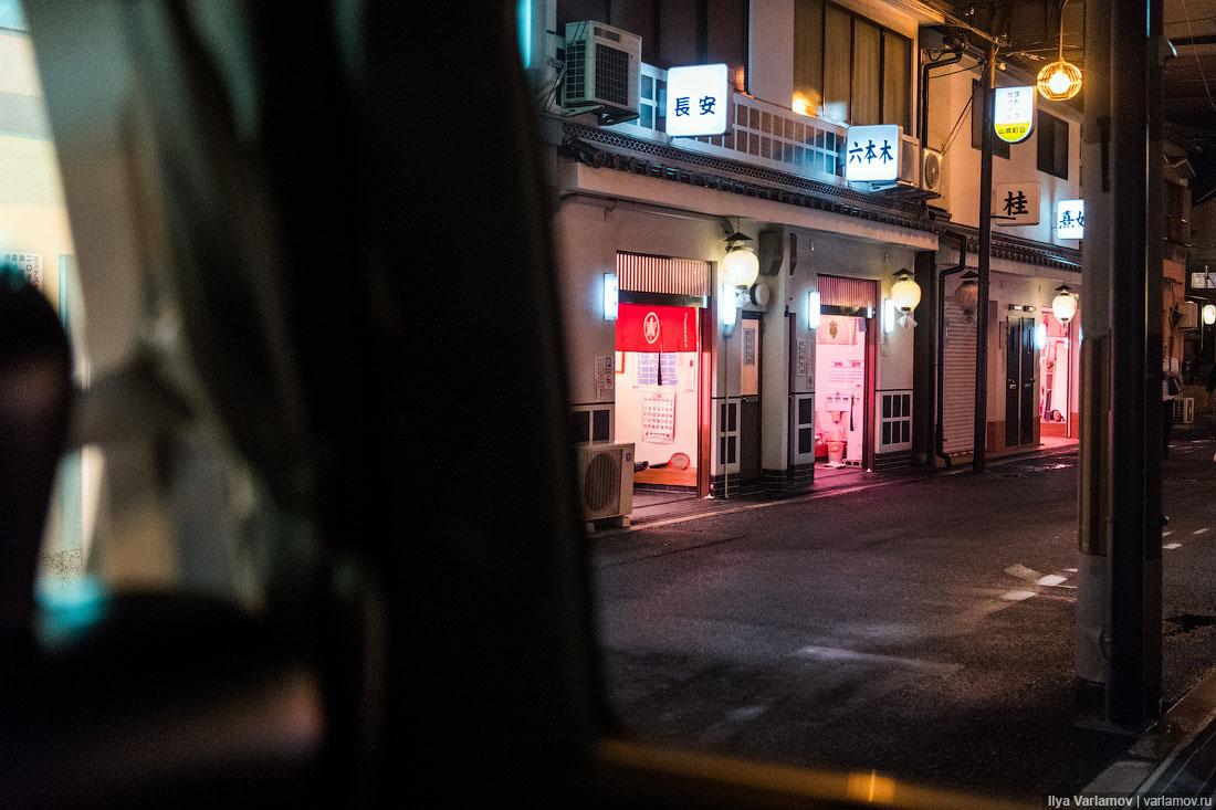 Проститутки В Городе Осака