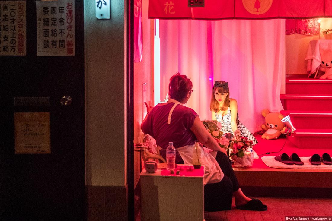 Японские шлюхи