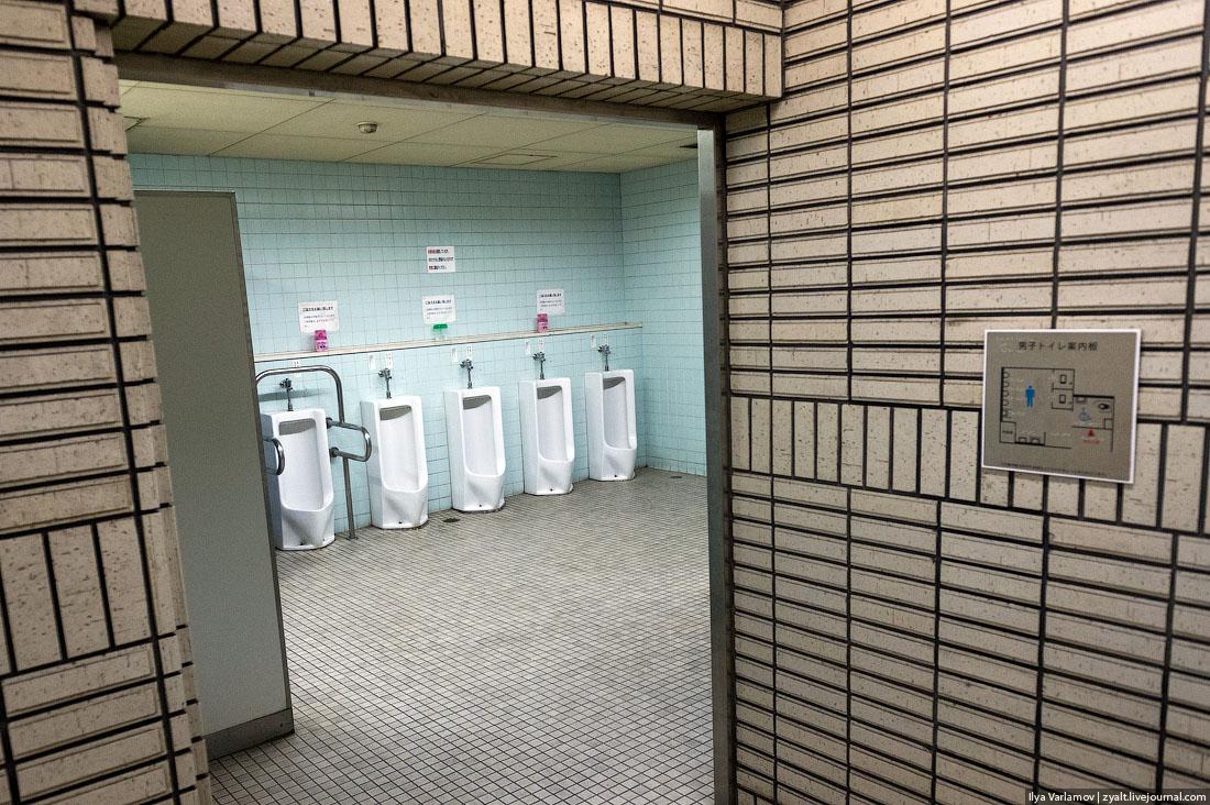 Японское туалетное чудо