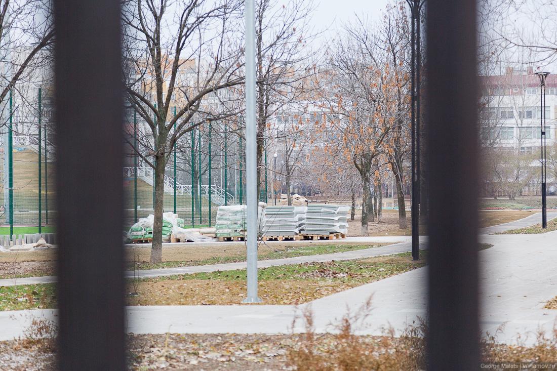 Дрочеры в парках москвы